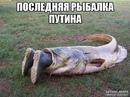 Андрей Самолёт фото #8