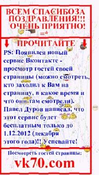 Алена Половинкина, 9 октября 1990, Полтава, id133583563