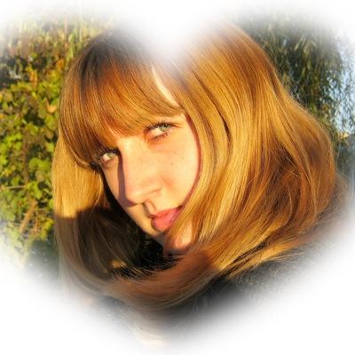 Екатерина Сизикова, 27 октября 1996, Москва, id171306830