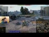 [LeBwa | World of Tanks] ТРИ ОТМЕТКИ НА Е 50М
