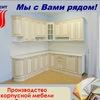 """Изготовление мебели в Кирове """"Золотая патина"""""""