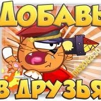 Макс Топер, 1 января 1993, Санкт-Петербург, id212740785