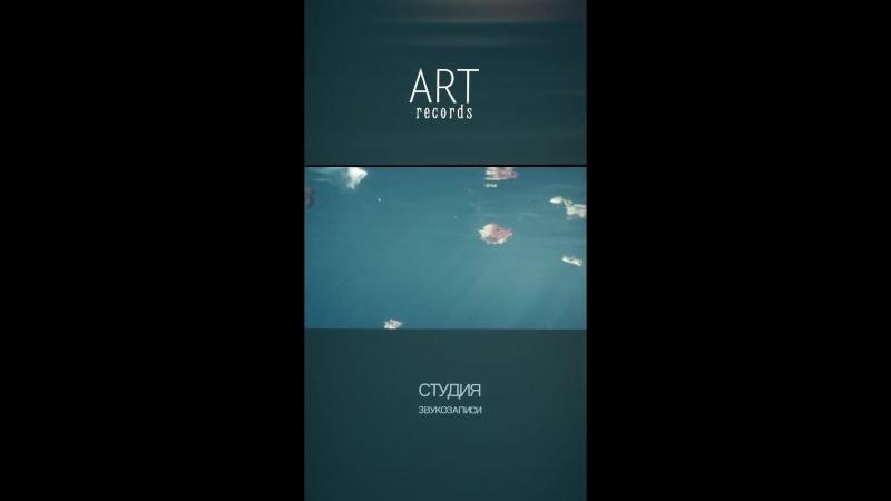 Голоса ARTrecords