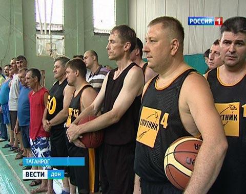В Таганроге состоялся баскетбольный турнир среди ветеранов