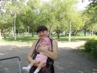 Анастасия Лямкина, 1 февраля 1987, Рубцовск, id173493827