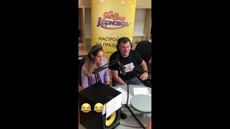 Интервью на радио Карнавал
