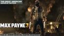 Max Payne 3 ► Toughie(Крепкий орешек) №17