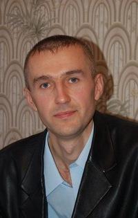 Андрей Леонтьев