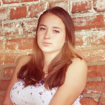 Кристина Рябинина, 28 сентября , Борисоглебск, id118630801