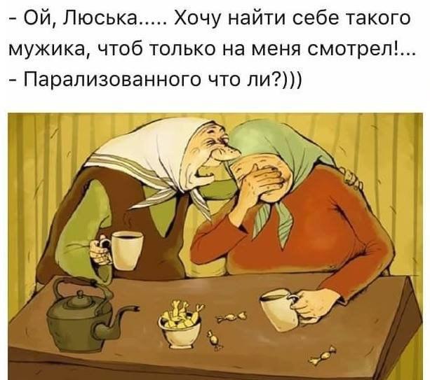 https://pp.userapi.com/c543103/v543103722/224ec/LveHCxoOY7M.jpg