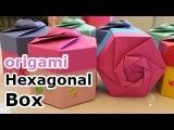 Подарочная коробочка из бумаги в технике оригами