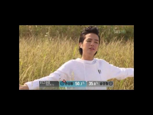 Hwang Tae Kyung in a Rural Field ~ Breathless