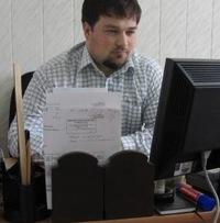 Дмитрий Огрызков, 3 ноября , Омск, id206504293