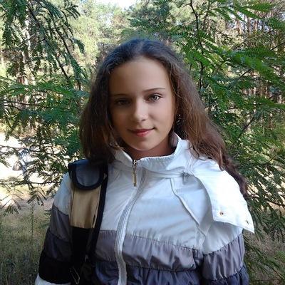 Женя Степанова, 15 февраля , Николаев, id171144645