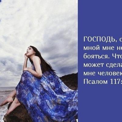 Мэри Богославская, 22 июля , Киев, id165971640