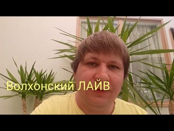 Срочно! Шестун арестован. Россией управляют бандиты. Продолжение. Жильё в Анапе дёшево.