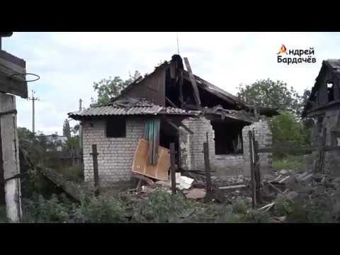 19 мая 2018. Горловка, посёлок шахты Гагарина в огне.