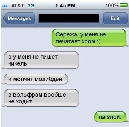 http://cs616920.vk.me/v616920825/4820/eh46HHhkhTA.jpg