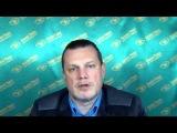 Оценка независимого эксперта по инвестированию Ховратова
