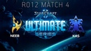 Ultimate Series 2018 Season 2 Global Playoff - Ro12 Match 4: Neeb (P) vs Kas (T)