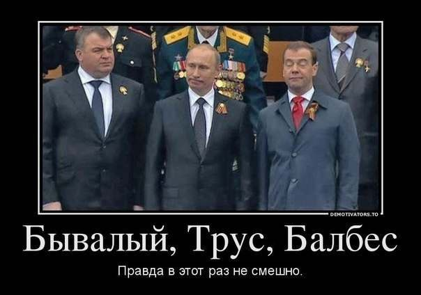 """Путин не даст денег на новые проекты """"Роснефти"""", - """"Ведомости"""" - Цензор.НЕТ 7318"""