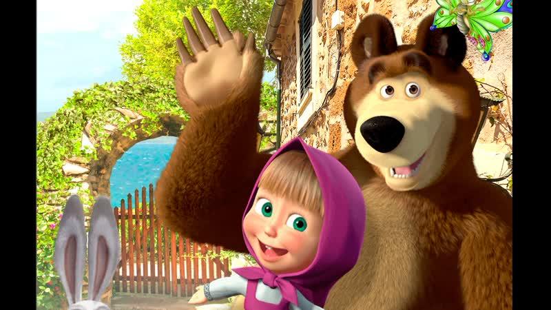Фотообои Маша и Медведь