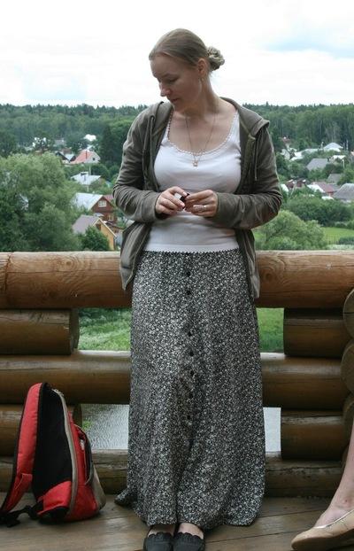 Елена Басова, 8 октября 1948, Москва, id3061460