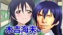 LOVELIVE Gachimuchi Philosophy ♂ top best gachigasm aniki anime tape soundboard playlist remix