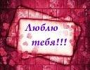 Zaman-Ismiyev Ismiyev, 8 февраля 1999, Киев, id174762071
