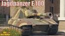 Jagdpanzer E 100 : Ягодка - Пять минут Брутального Нагиба * Минск