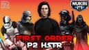 How to use First Order in the Sith Raid Lineups Zeta Order Star Wars Galaxy of Heroes