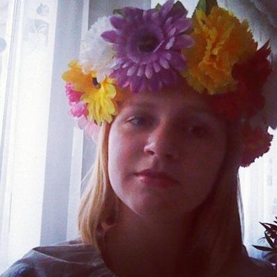 Карина Сидорович, 26 августа 1997, Энергодар, id54306566
