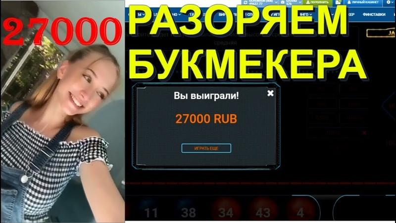 ►«БАЛС 49» Новая игра, которая дает выигрывать в 1хбет. Личный пример игры в «49 balls» in 1xgames.