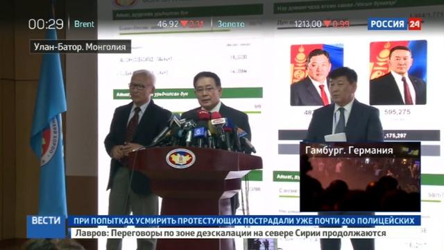 Новости на Россия 24 • Улан-Батор ликует: нового президента страны называют монгольским Трампом