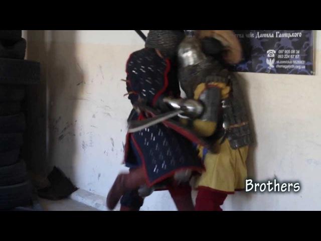 Рицарі у місті Лева (st. Brothers тел. 098-50-12-895, 097-97-92-862)