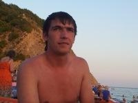 Максим Попов, 15 января 1991, Харьков, id74503886