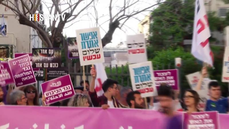 Israelíes protestan contra la violencia en la frontera de Gaza e Israel