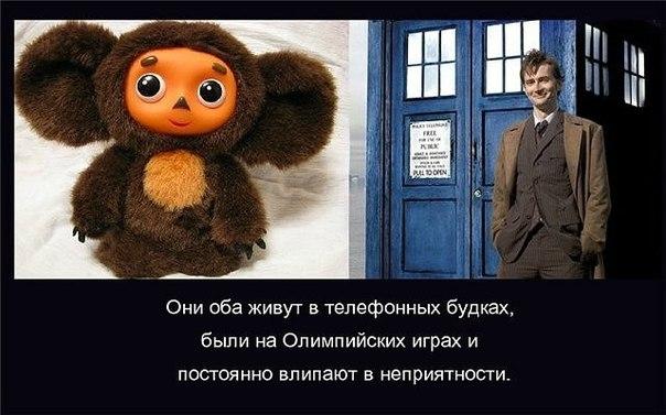 Доктор Кто Атрибутика ღ