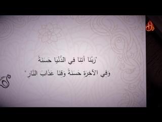 Передают со слов Анаса (да будет доволен им Аллах)
