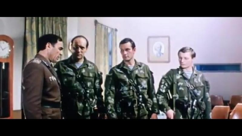 В зоне особого внимания (1977) – трейлер-boe-pesnia-muzyca--tex-scscscrp
