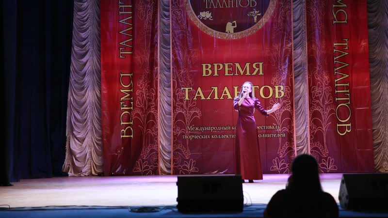 г.Тула Международный фестивальВРЕМЯ ТАЛАНТОВ