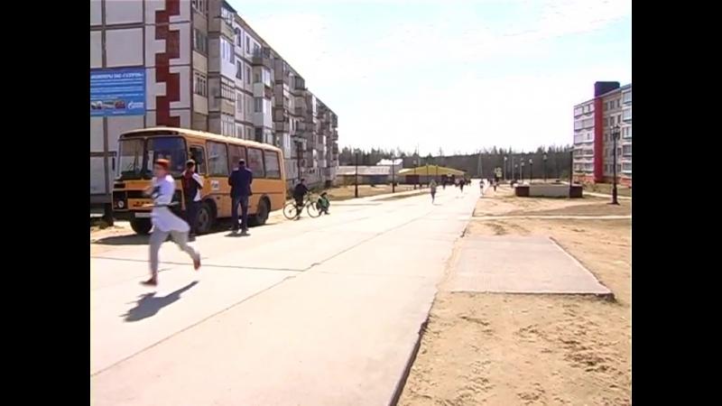 Спортивное мероприятие городского округа Пелым.