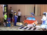 Незнайка и правила дорожного движения, апрель 2013