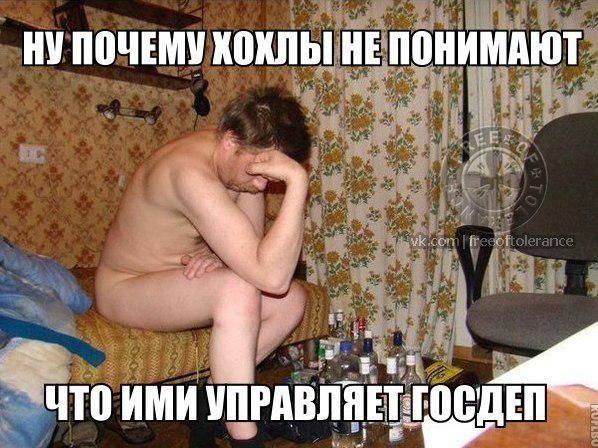 Замглавы МИД РФ по итогам переговоров с Нуланд заявил, что в отношениях России и США ситуация удручающая - Цензор.НЕТ 506