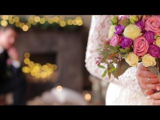 Евгений и Алина 17.11.2017 Wedding day