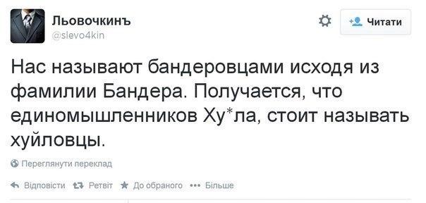 Цель России - не Донецк или Луганск, а вся Украина, - Яценюк - Цензор.НЕТ 5288