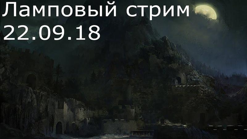 The Witcher Ведьмак стрим 4