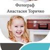 Фотосессии для беременных и семей Екатеринбург