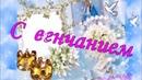 Видео съёмка венчания в Горловке 071 342 25 17 Центральный собор
