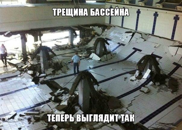 Разрушение бассейна Краснодар 31 июля Кубань